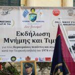Ο Μητροπολίτης Κερκύρας Νεκτάριος σε εκδήλωση μνήμης για τους Κερκυραίους πεσόντες κατά την τουρκική εισβολή στη Κύπρο το 1974 (2)