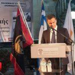 Ο Μητροπολίτης Κερκύρας Νεκτάριος σε εκδήλωση μνήμης για τους Κερκυραίους πεσόντες κατά την τουρκική εισβολή στη Κύπρο το 1974 (3)