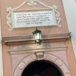 ΕΚΔΗΛΩΣΕΙΣ ΜΝΗΜΗΣ ΓΙΑ ΤΟΝ ΙΩΑΝΝΗ ΚΑΠΟΔΙΣΤΡΙΑ ΚΑ ΤΑ 200 ΧΡΟΝΙΑ ΑΠΟ ΤΗΝ ΕΠΑΝΑΣΤΑΣΗ ΤΟΥ 1821 ΔΙΟΡΓΑΝΩΣΕ Η ΙΕΡΑ ΜΗΤΡΟΠΟΛΙΣ ΚΕΡΚΥΡΑΣ 11