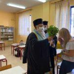 Μητροπολίτης Κερκύρας κ.Νεκτάριος Τέλεσε τον Αγιασμό στο 11οΔημοτικό Σχολείο, στο 2οΓυμνάσιο και το 2οΛύκειο της Κέρκυρας12