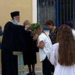 Μητροπολίτης Κερκύρας κ.Νεκτάριος Τέλεσε τον Αγιασμό στο 11οΔημοτικό Σχολείο, στο 2οΓυμνάσιο και το 2οΛύκειο της Κέρκυρας13