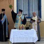 Μητροπολίτης Κερκύρας κ.Νεκτάριος Τέλεσε τον Αγιασμό στο 11οΔημοτικό Σχολείο, στο 2οΓυμνάσιο και το 2οΛύκειο της Κέρκυρας14