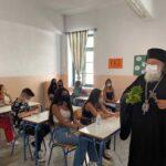 Μητροπολίτης Κερκύρας κ.Νεκτάριος Τέλεσε τον Αγιασμό στο 11οΔημοτικό Σχολείο, στο 2οΓυμνάσιο και το 2οΛύκειο της Κέρκυρας5